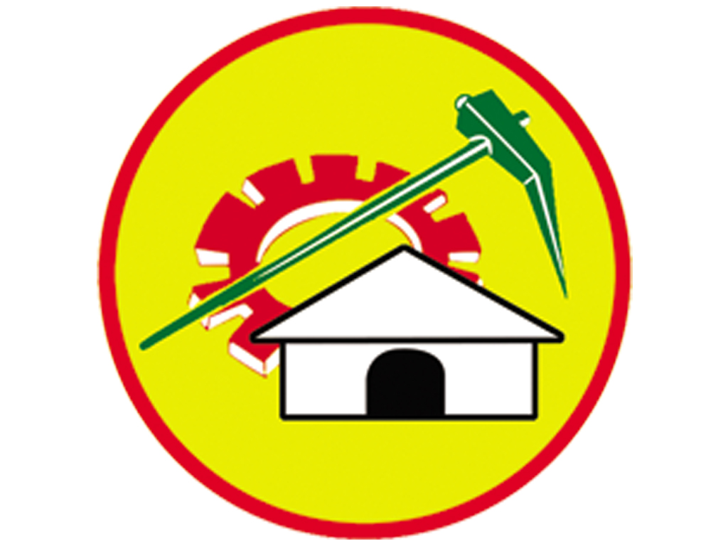 tdp logo sankineni congress loosens bank rules congress lookup by zip code