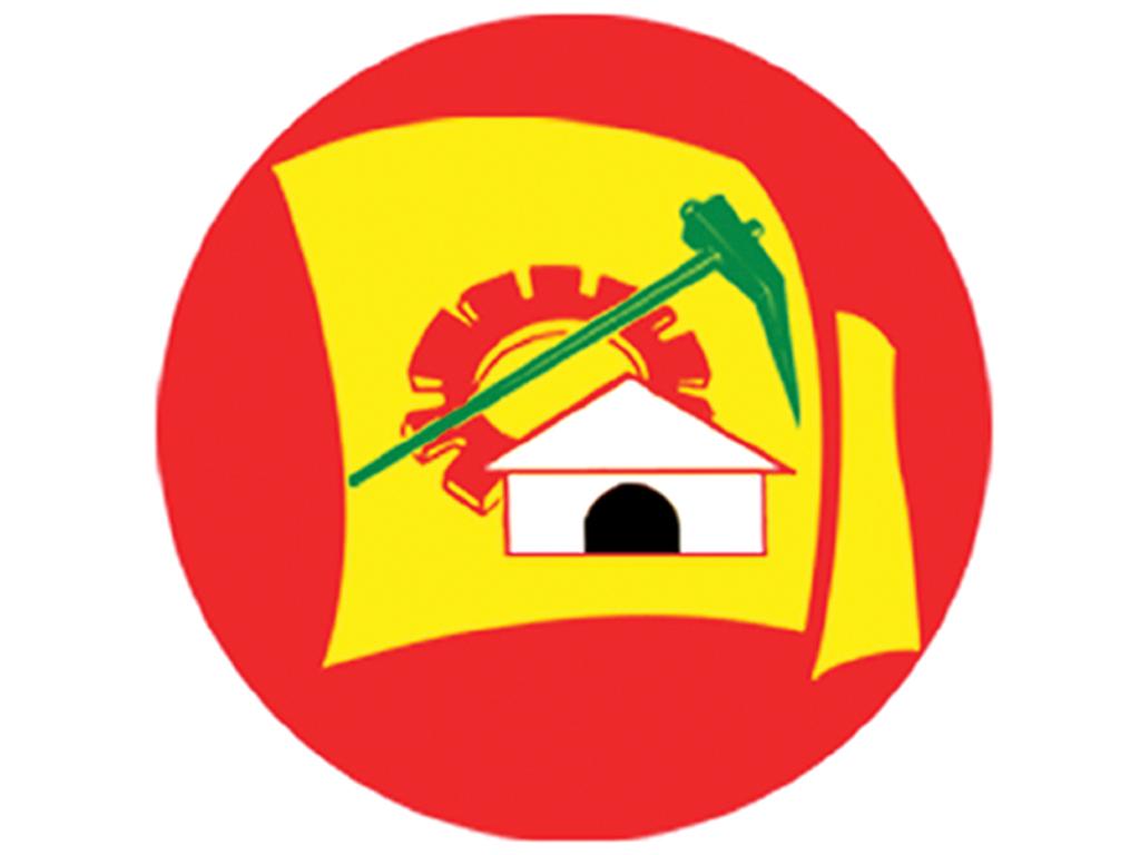 Tdp Logo Sankineni